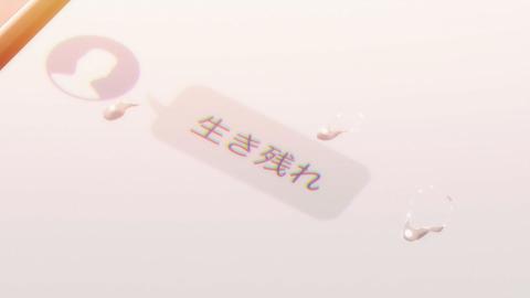 ダーウィンズゲーム 1話 感想 060