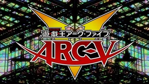 遊戯王ARC‐V 133話 感想 87