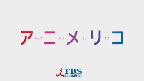 BAKUMATSUクライシス 4話 感想 0296
