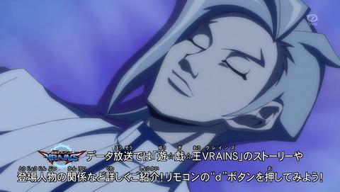 遊戯王VRAINS 38話 感想 89