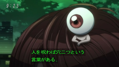 ゲゲゲの鬼太郎 25話 感想 031