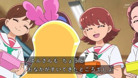 キラキラ☆プリキュアアラモード 24話 感想 2446