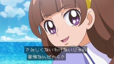 Go!プリンセスプリキュア (17)