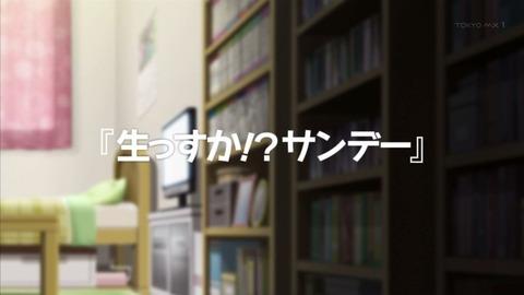 アイドルマスター 26話 特別編 781