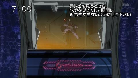 機動戦士ガンダム ユニコーン 1話 感想 011