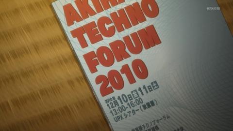 ANCB002115