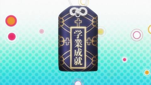 戦×恋 4話 感想 0143
