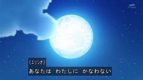 キラキラ☆プリキュアアラモード 27話 感想 3127