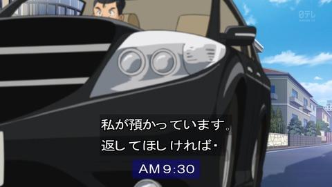 ancb00848