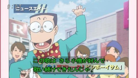 ゲゲゲの鬼太郎 第6期 40話 感想 008