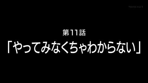 ブレイブウィッチーズ 11話 感想 85