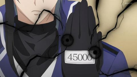 ANCB001082