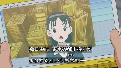 デジモンアドベンチャー: 7話 感想 014