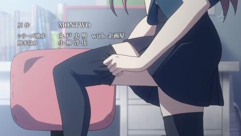 クラスルーム☆クライシス1話 感想  0047