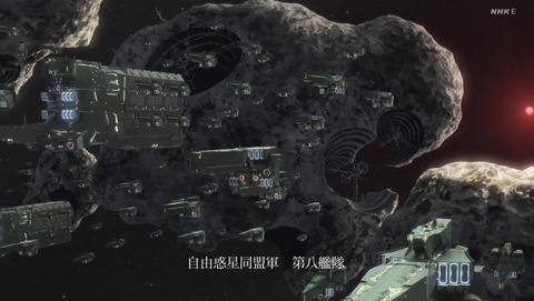 銀河英雄伝説 DieNeueThese 2期 13話 感想 32