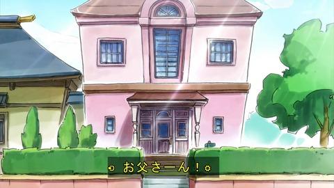 キラキラ☆プリキュアアラモード 17話 感想 1182