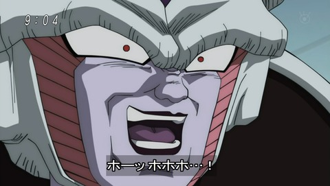 ドラゴンボール超 21話 感想  タゴマ 19