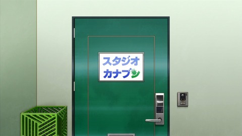 SHIROBAKO 21話 1004