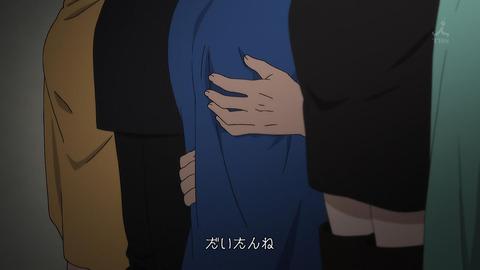 歌舞伎町シャーロック 7話 感想 030