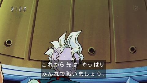 ドラゴンボール改 魔人ブウ編 110話 感想 86