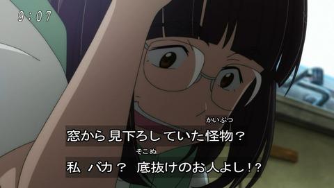 ゲゲゲの鬼太郎 23話 感想 006