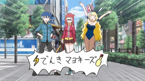 AKIBA'S TRIP THE ANIMATION 2話