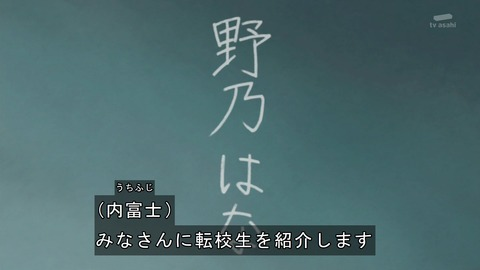HUGっと プリキュア 1話 感想 2018