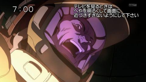 機動戦士ガンダム ユニコーン 10話 感想 817