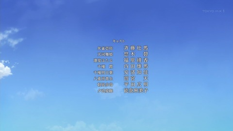 クオリディア・コード 5話 感想 3758