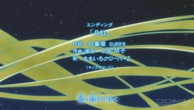 セーラームーン Crystal 1話 感想 5755