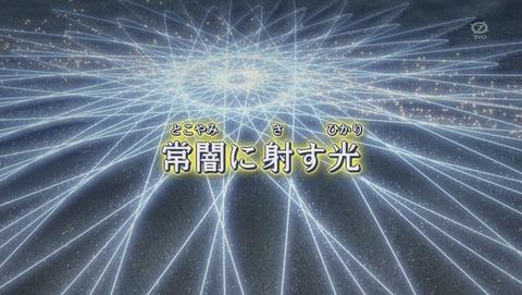遊戯王ARC‐V 131話 感想 10