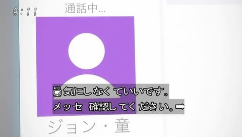 ゲゲゲの鬼太郎 第6期 47話 感想 017