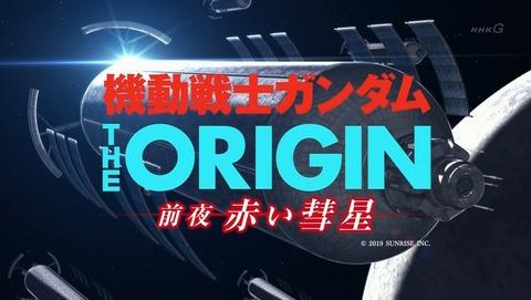 機動戦士ガンダム THE ORIGIN 2話 感想 90