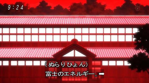 ゲゲゲの鬼太郎 第6期 94話 感想 046