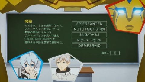 Dimensionハイスクール 3話 感想 0132