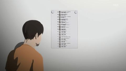 亜人 2期 18話 感想 69
