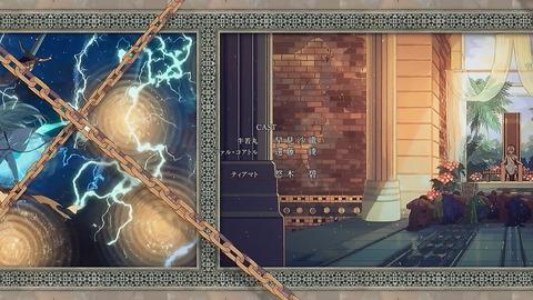 Fate/GrandOrder 16話 感想 054