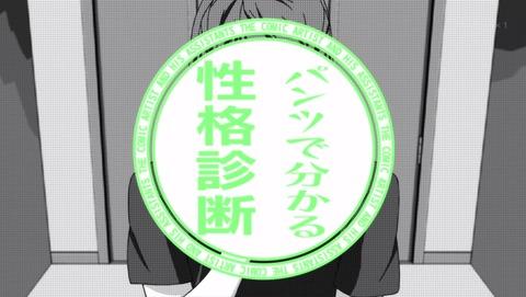 マンアシ 12話 C