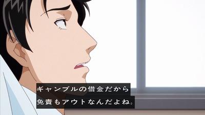 金田一少年の事件簿 R 24話 感想 2098