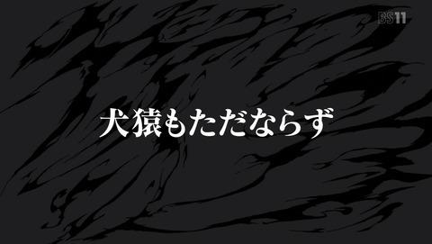 デュラララ!!×2 結 31話 感想 68