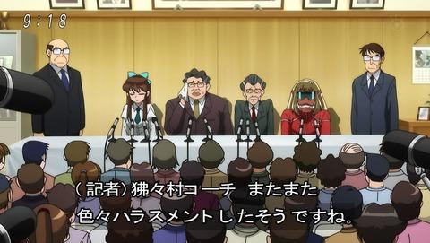 ゲゲゲの鬼太郎 第6期 55話 感想 031