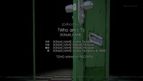 ancb002722
