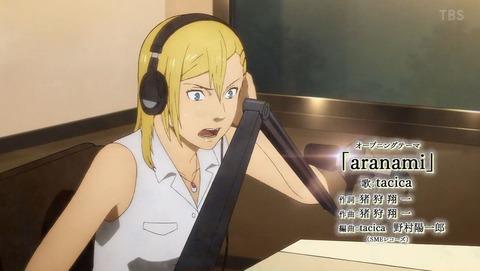 ancb000378