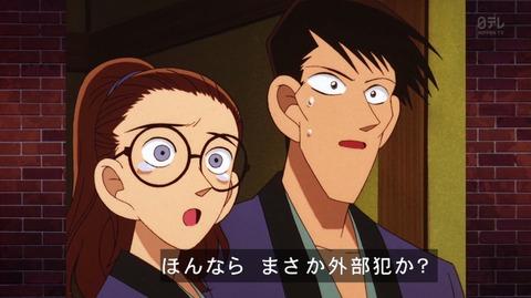 名探偵コナン 27話 リマスター 感想 27