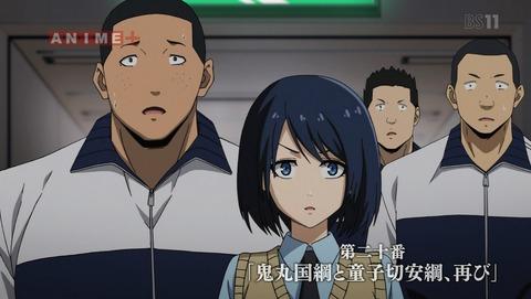火ノ丸相撲 20話 感想 97
