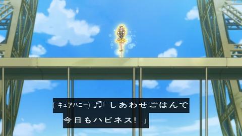 ハピネスチャージプリキュア 28話 121