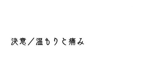 ancb05314