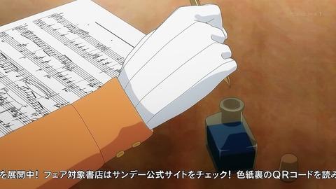 死神坊ちゃんと黒メイド 2話 感想 022