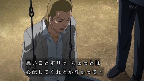 金田一少年の事件簿R 38話 感想 3786