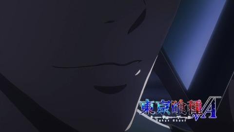 東京喰種 トーキョーグール ルートA 6話 エンドカード